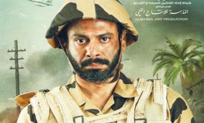 صورة هلال فيلم الممر عدم وجود جندي مسيحي في فيلم الممر