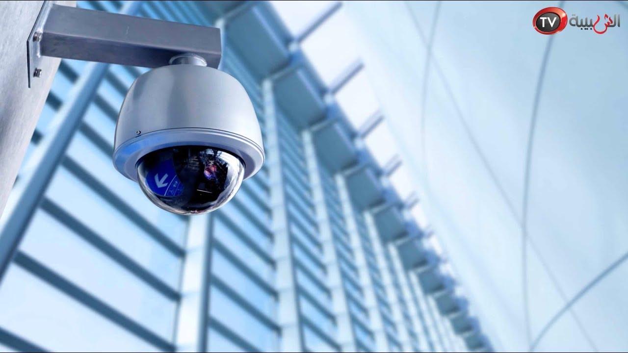 كاميرات المراقبه 3 لماذا لا تظهر أرقام السيارات وملامح الأشخاص في كاميرات المراقبه