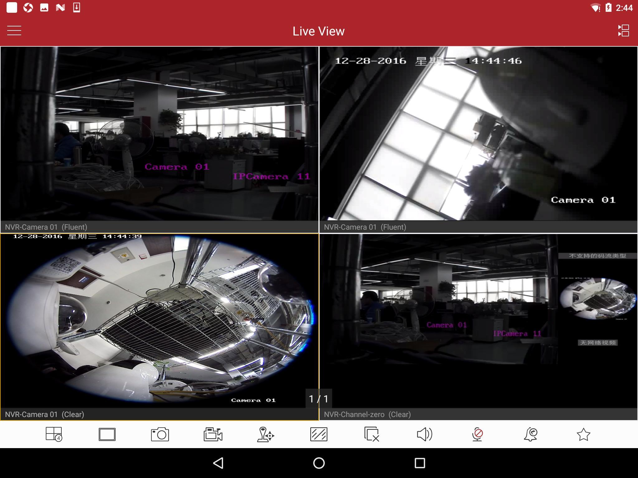 iVMS 4500 HD تحميل تطبيقات كاميرات هيك فيجن للموبايل apk