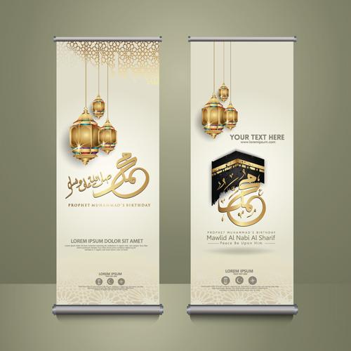 بنرات اسلاميه 12 تصاميم بنرات اسلاميه للدعايه والاعلان