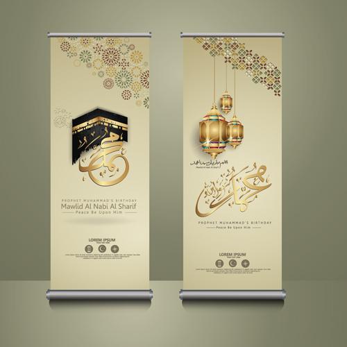 بنرات اسلاميه 3 تصاميم بنرات اسلاميه للدعايه والاعلان