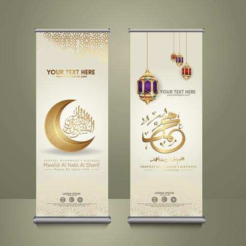 بنرات اسلاميه 5 تصاميم بنرات اسلاميه للدعايه والاعلان