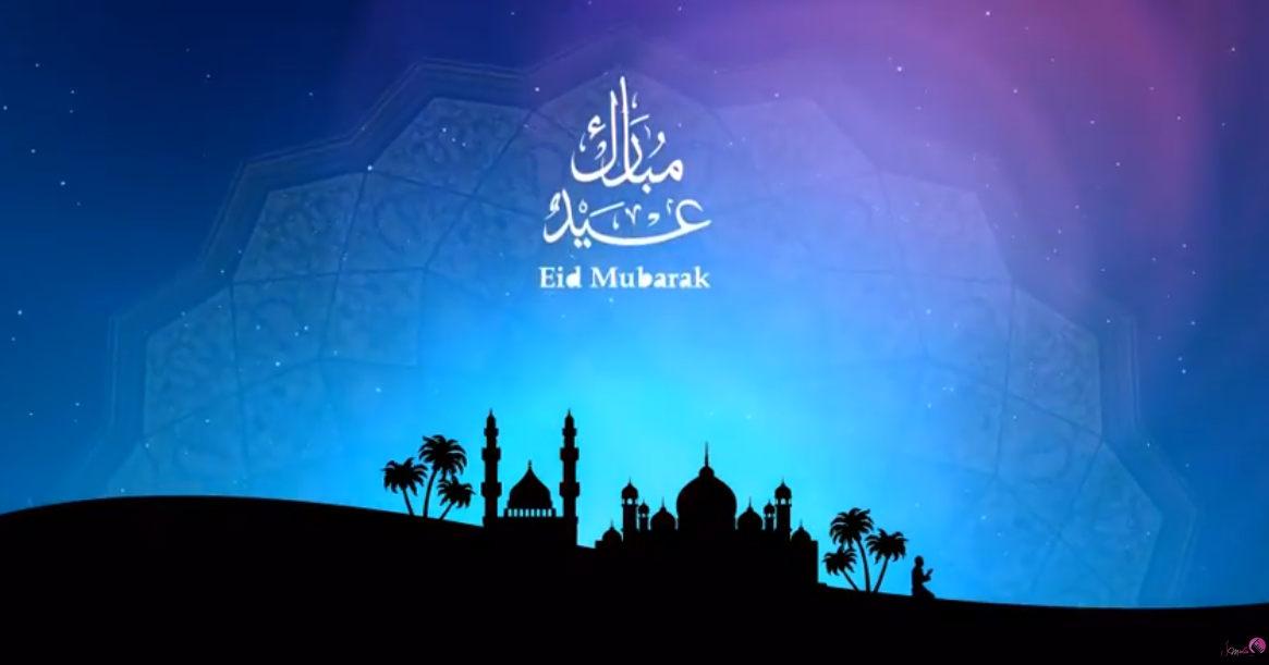 Ramadan Broadcast Ident Package قوى مكتبه مشاريع افترافيكت شهر رمضان و العيد
