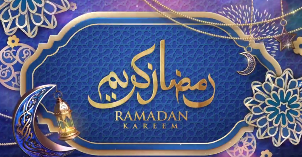 Ramadan Video Frame After Effects Template قوى مكتبه مشاريع افترافيكت شهر رمضان و العيد