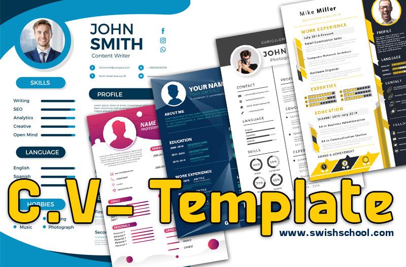 Template Cvقوالب سيره ذاتيه افضل قوالب و نماذج السيرة الذاتية CV Template
