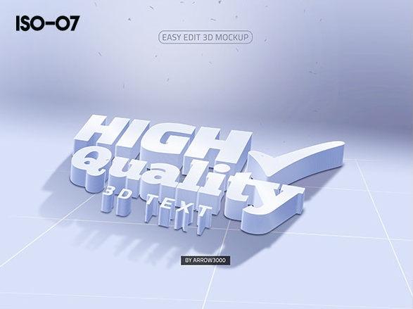 3D text logo mock up 1 موك اب نص ثلاثي الابعاد 3D text logo mock up
