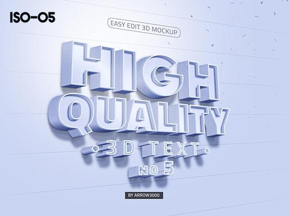 3D text logo mock up 4 موك اب نص ثلاثي الابعاد 3D text logo mock up