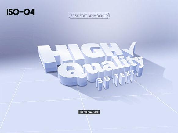 3D text logo mock up 5 موك اب نص ثلاثي الابعاد 3D text logo mock up
