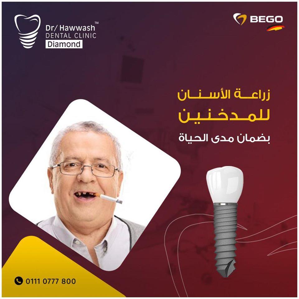 افكار اعلانات طبيب اسنان سوشيال ميديا 1 تصاميم سوشيال ميديا   طبيب اسنان