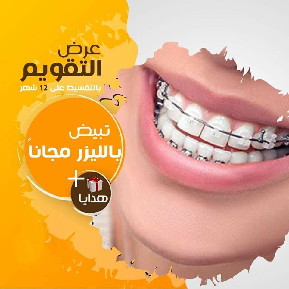 افكار اعلانات طبيب اسنان سوشيال ميديا 11 تصاميم سوشيال ميديا   طبيب اسنان