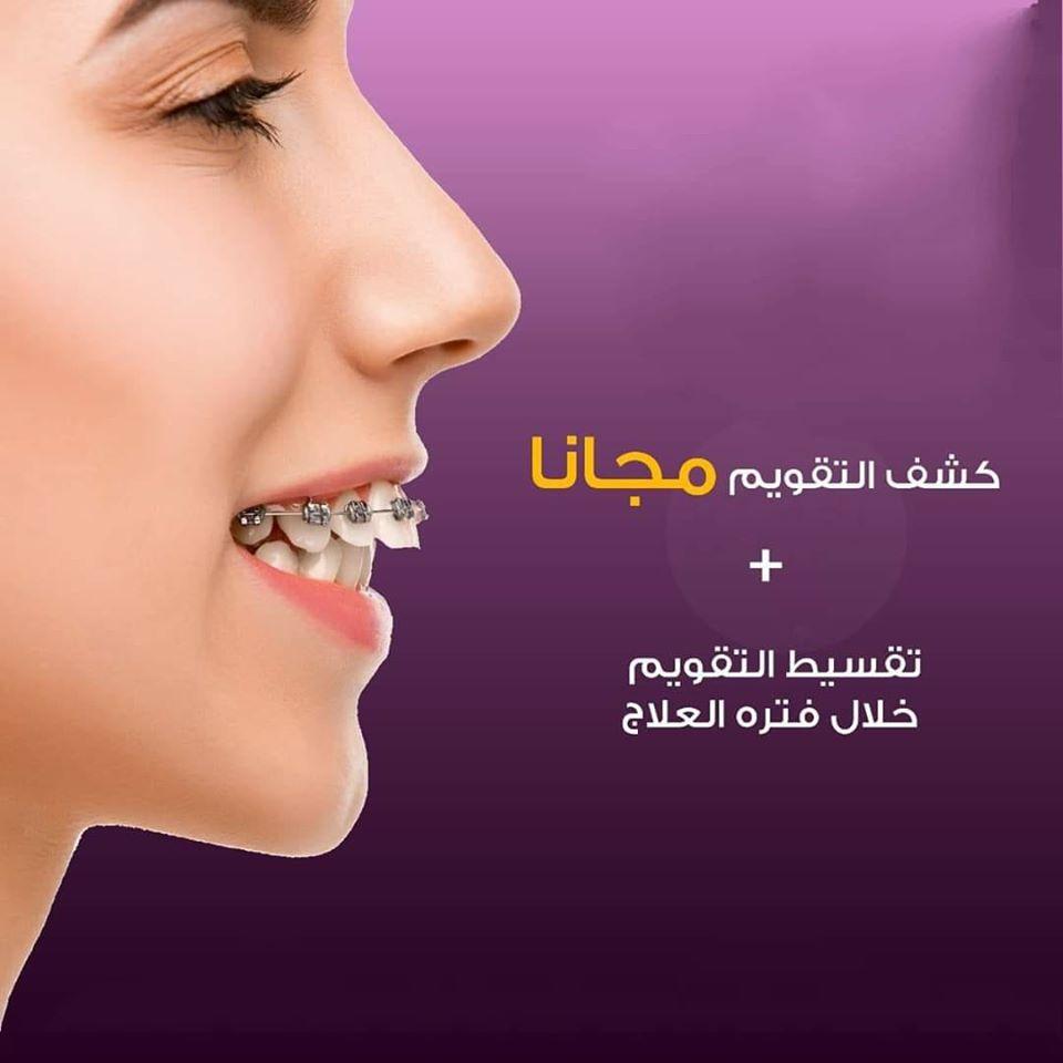 افكار اعلانات طبيب اسنان سوشيال ميديا 12 تصاميم سوشيال ميديا   طبيب اسنان