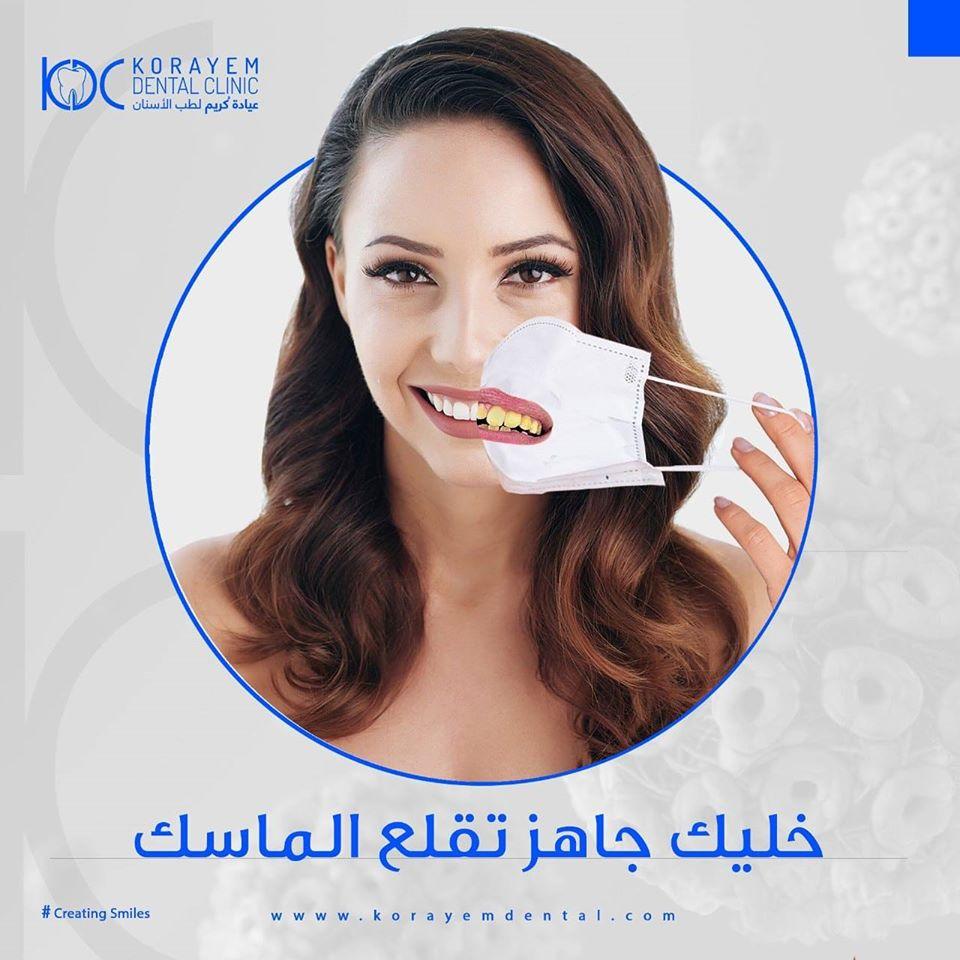 افكار اعلانات طبيب اسنان سوشيال ميديا 16 تصاميم سوشيال ميديا   طبيب اسنان