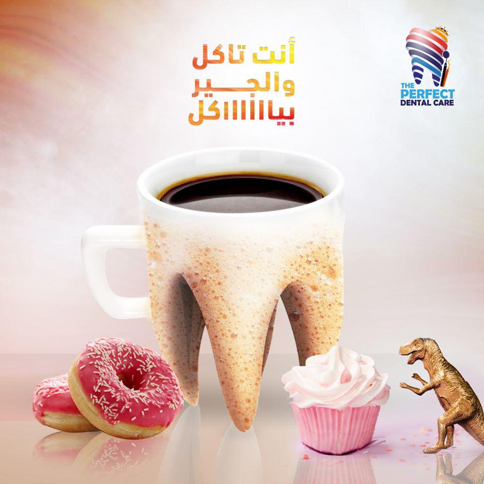 افكار اعلانات طبيب اسنان سوشيال ميديا 18 تصاميم سوشيال ميديا   طبيب اسنان