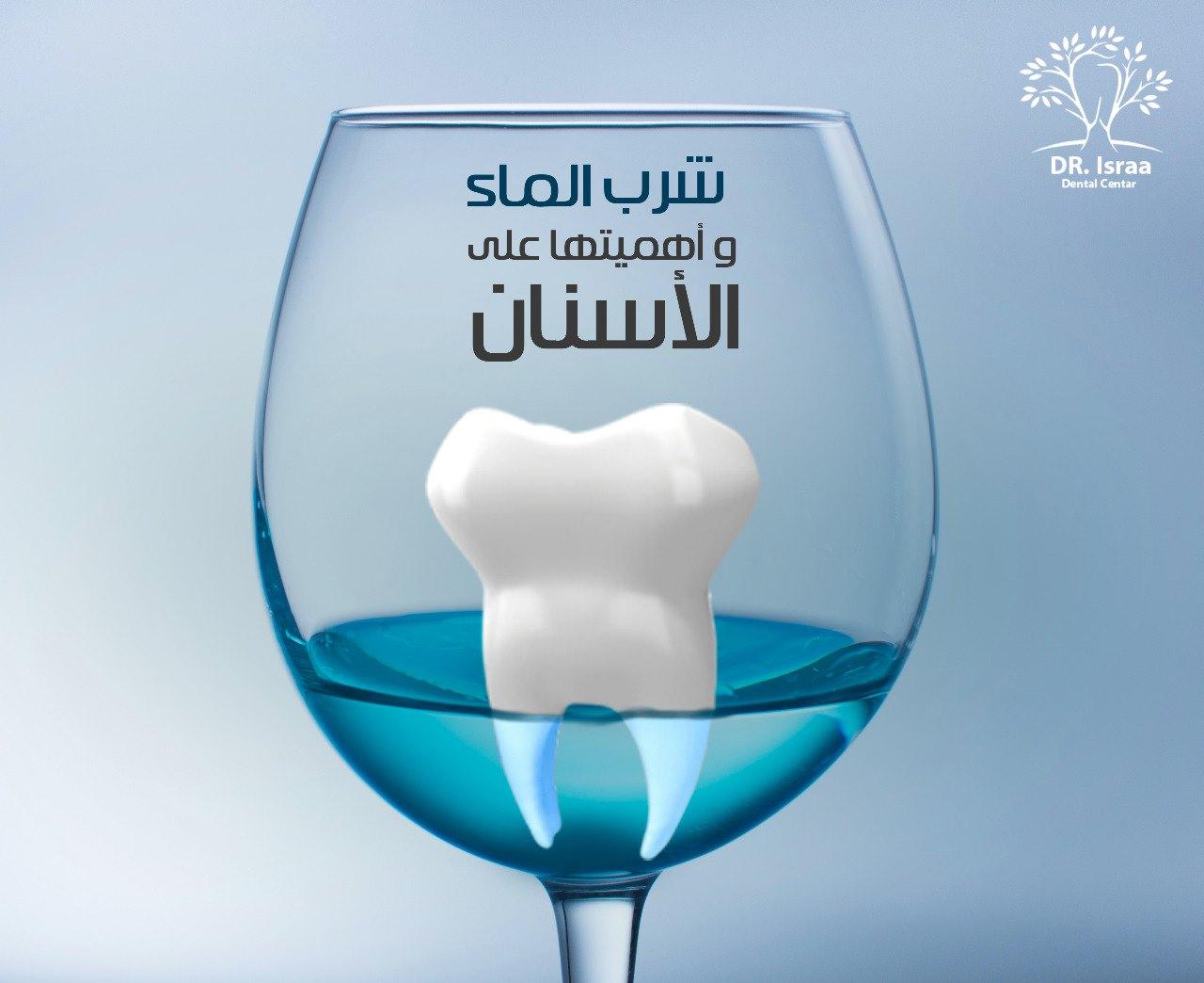 افكار اعلانات طبيب اسنان سوشيال ميديا 19 تصاميم سوشيال ميديا   طبيب اسنان