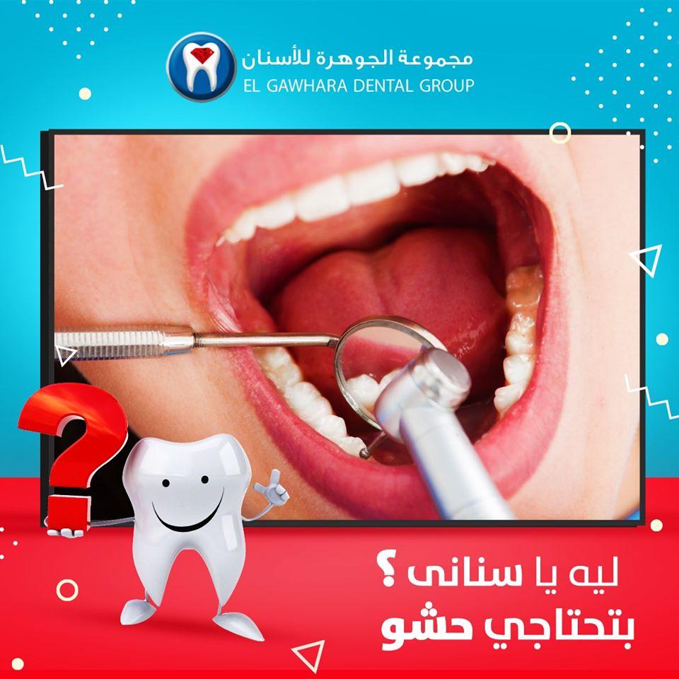 افكار اعلانات طبيب اسنان سوشيال ميديا 4 تصاميم سوشيال ميديا   طبيب اسنان