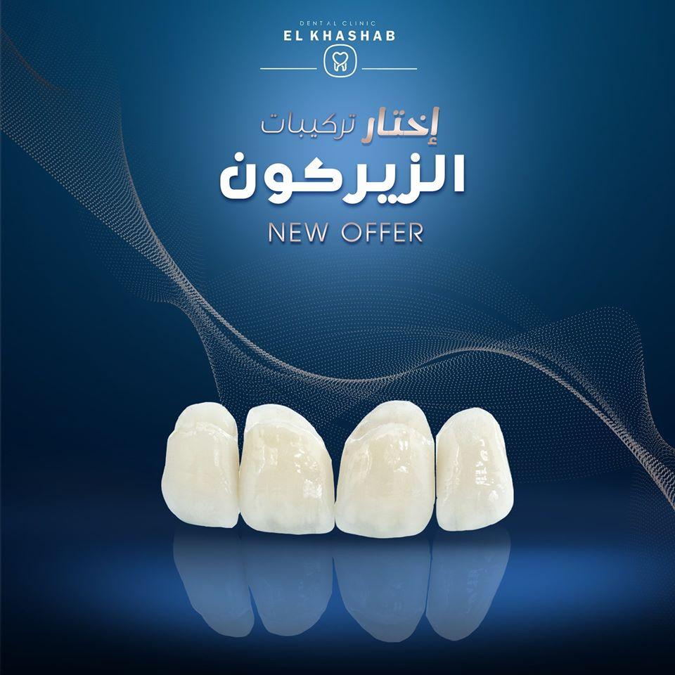 افكار اعلانات طبيب اسنان سوشيال ميديا 9 تصاميم سوشيال ميديا   طبيب اسنان