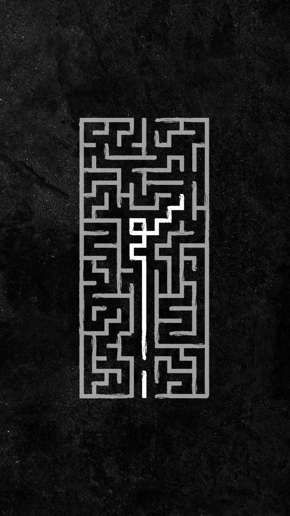 iphone wallpapers خلفيات اسلاميه 23 خلفيات موبايل مكتوب عليها ادعية