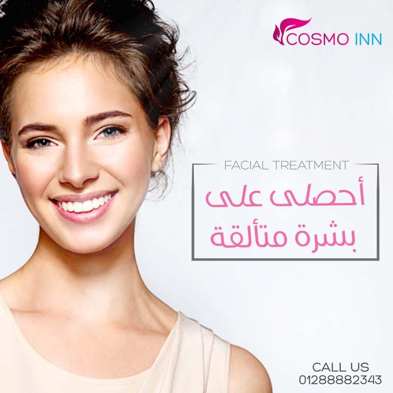 social media beauty centre 18 تصاميم سوشيال ميديا   مركز تجميل