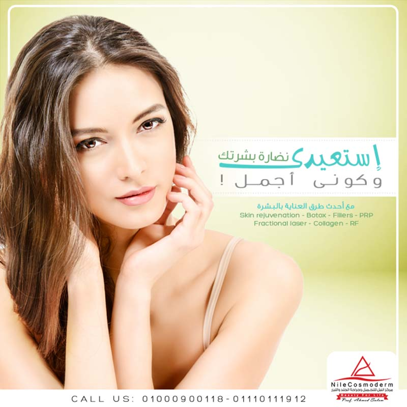 social media beauty centre 20 تصاميم سوشيال ميديا   مركز تجميل