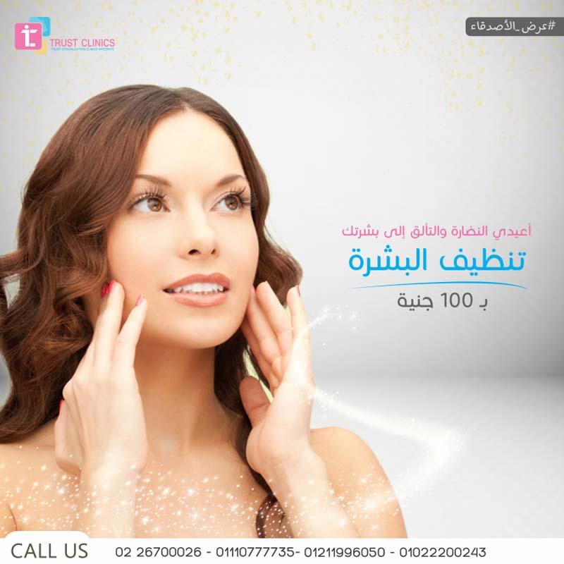 social media beauty centre 3 تصاميم سوشيال ميديا   مركز تجميل