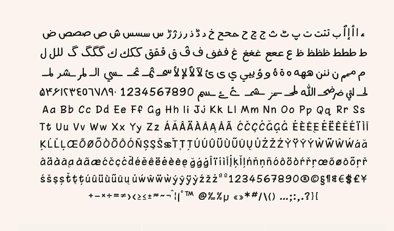 تحميل خط دونجل المجاني Dongol Font 5 Dongol Font خط دونجل