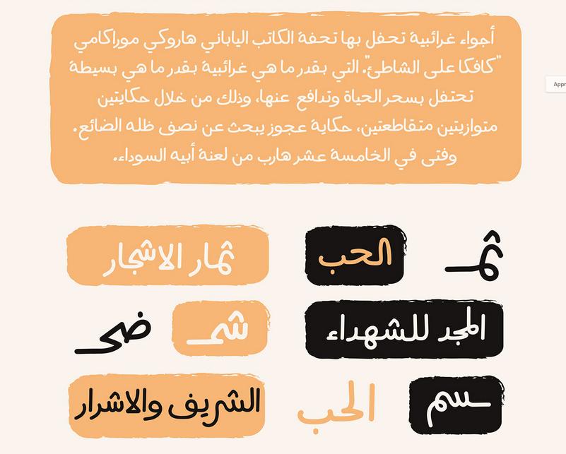 تحميل خط دونجل المجاني Dongol Font 9 Dongol Font خط دونجل