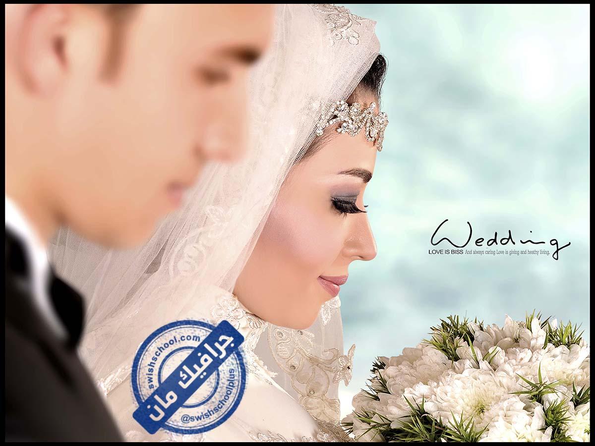 خلفيات عرائس رومانسيه 2 psd 6 خلفيات عرايس رومانسيه psd للزفاف الجزء الثاني