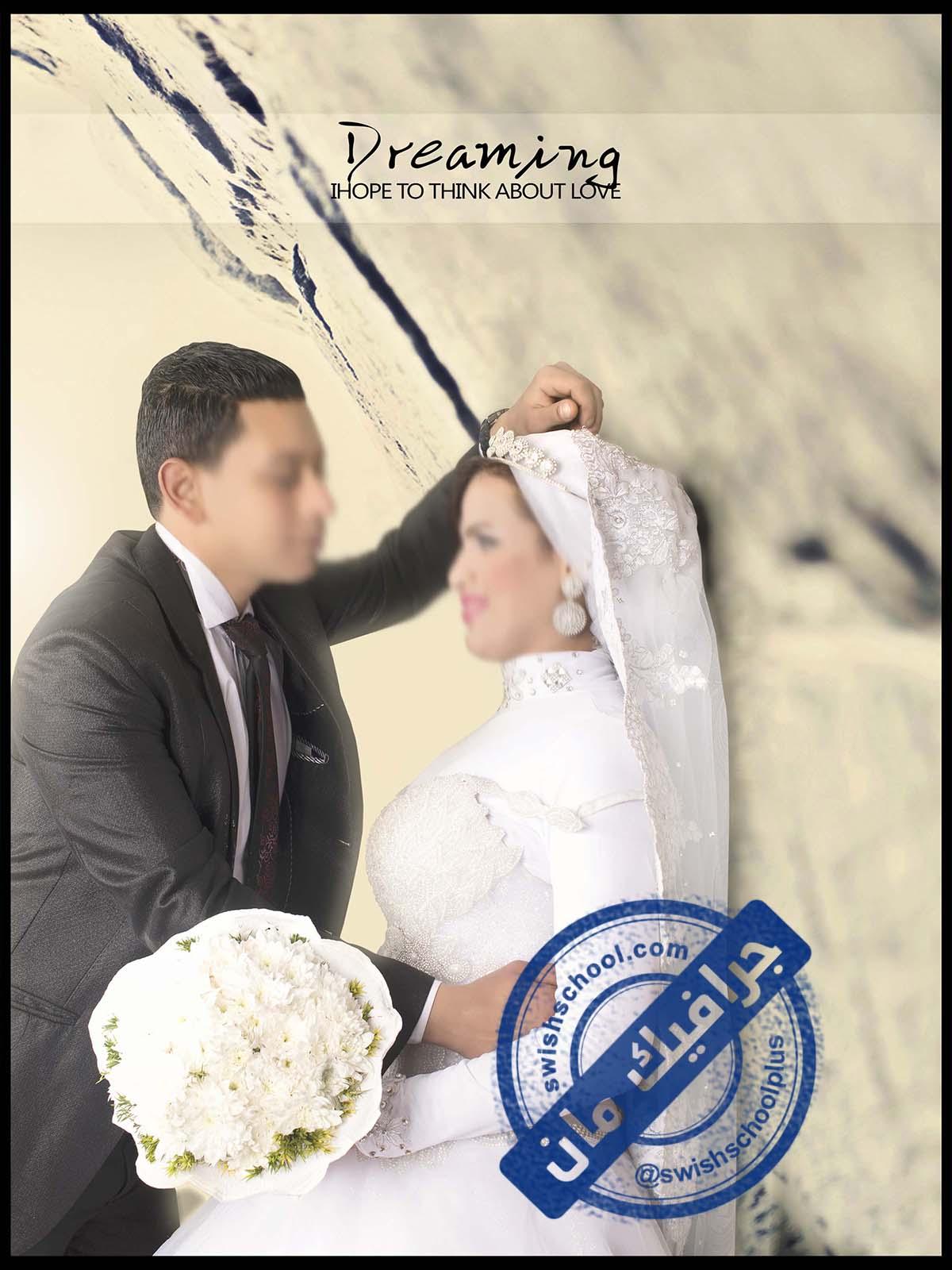 خلفيات عرائس رومانسيه 2 psd 7 خلفيات عرايس رومانسيه psd للزفاف الجزء الثاني