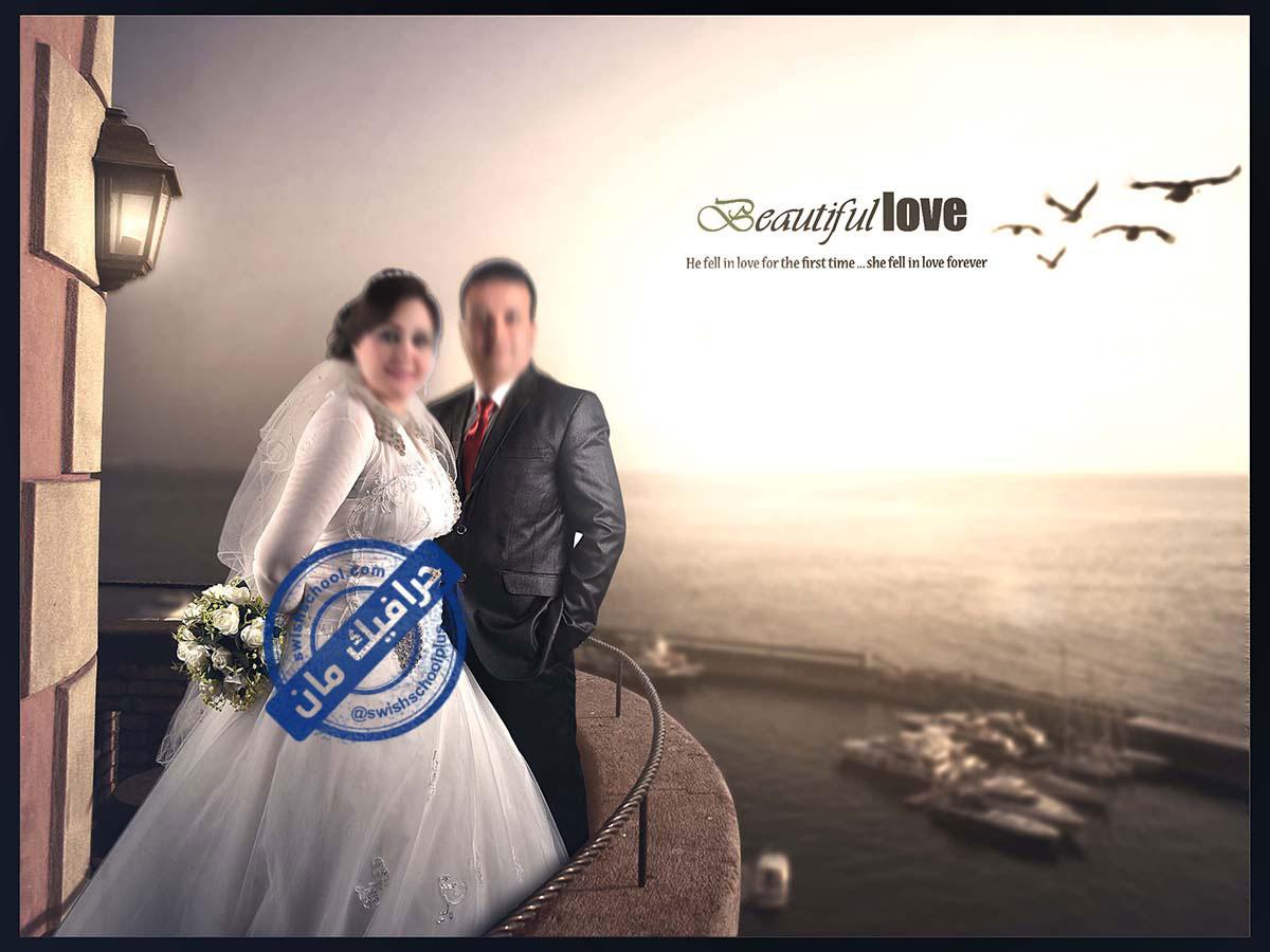 Romantic wedding designs 5 خلفيات عرايس رومانسيه psd للزفاف الجزء الاول