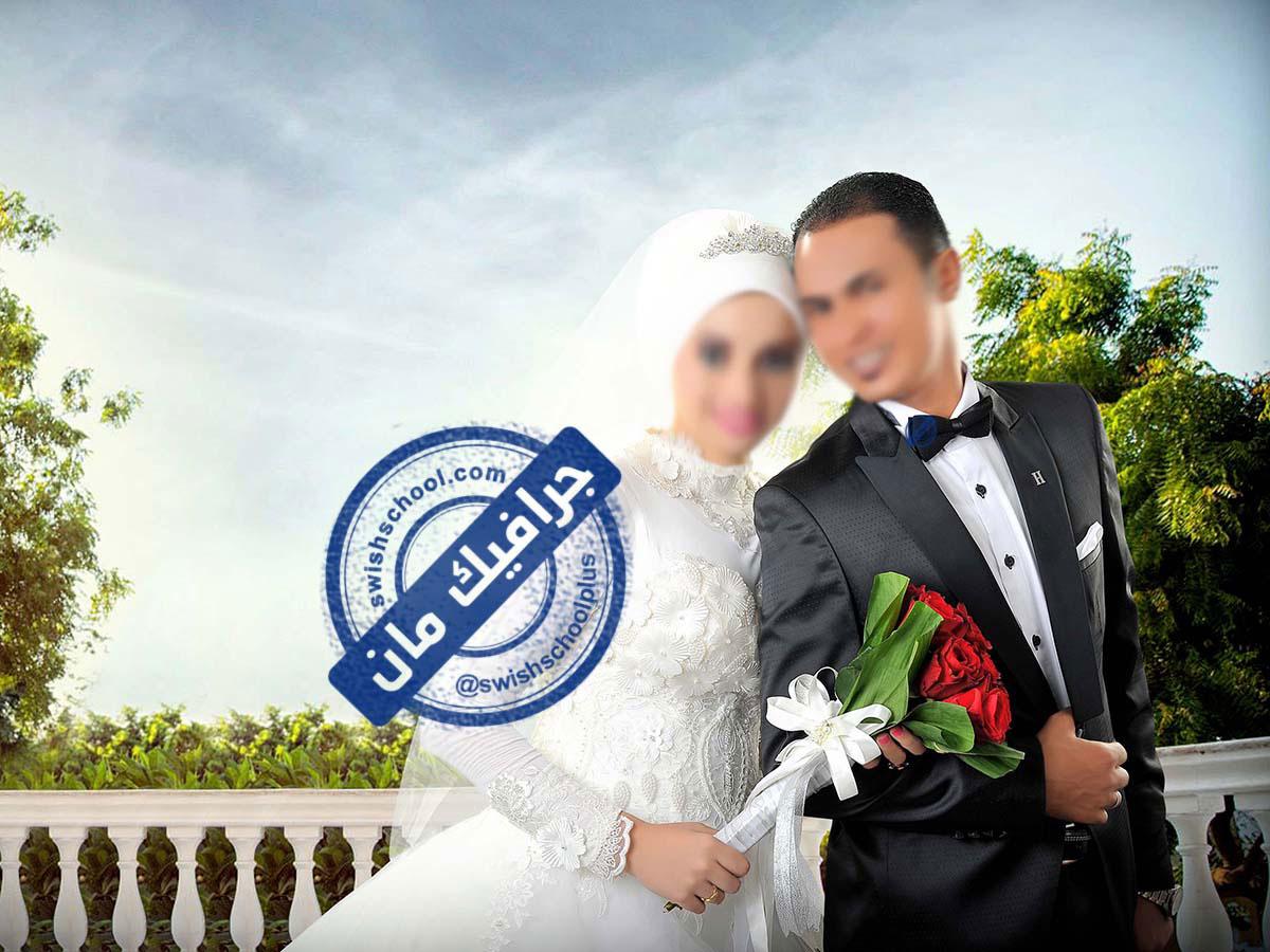 Romantic wedding designs 8 خلفيات عرايس رومانسيه psd للزفاف الجزء الاول